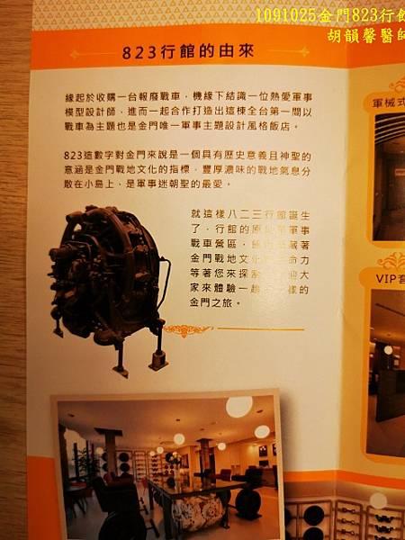 1091025金門IMG_20201025_201157 (480x640).jpg