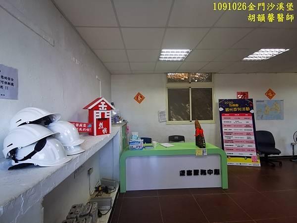 109102ˊ6ˊ金門IMG_20201026_101047 (640x480).jpg