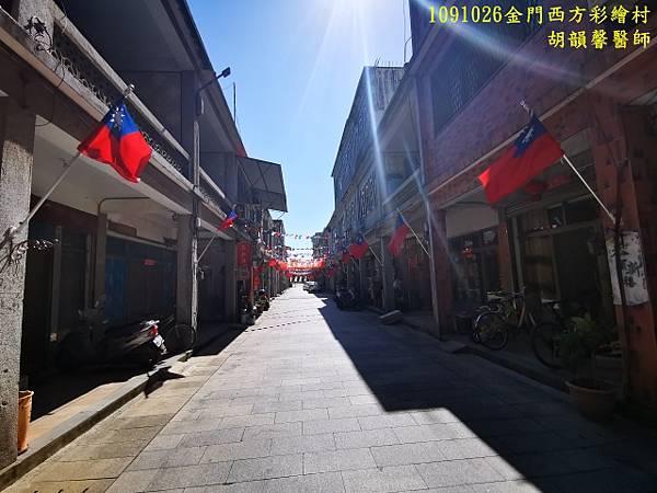 109102ˊ6ˊ金門IMG_20201026_110217 (640x480).jpg