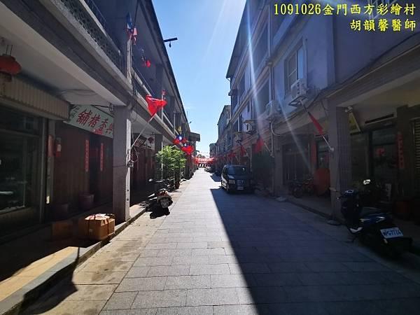 109102ˊ6ˊ金門IMG_20201026_110154 (640x480).jpg