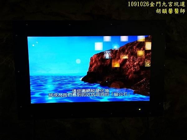 109102ˊ6ˊ金門IMG_20201026_132001 (640x480).jpg