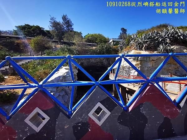 1091026金門IMG_20201026_132524 (640x480).jpg