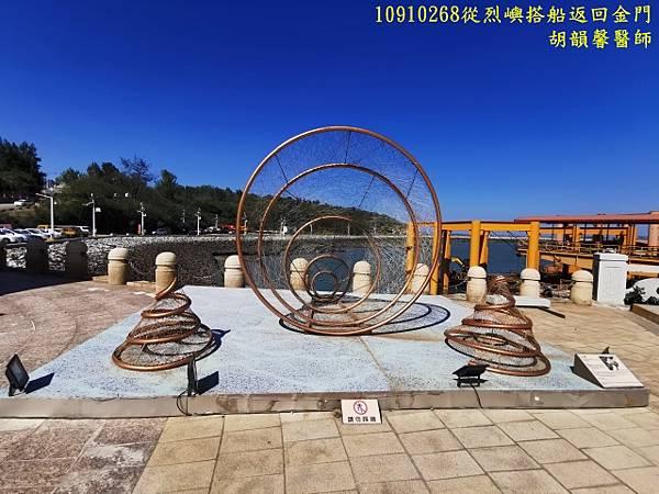 1091026金門IMG_20201026_133020 (640x480).jpg