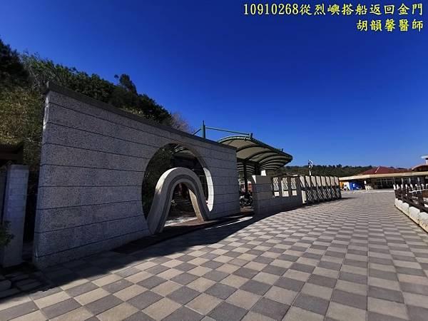 1091026金門IMG_20201026_132738 (640x480).jpg