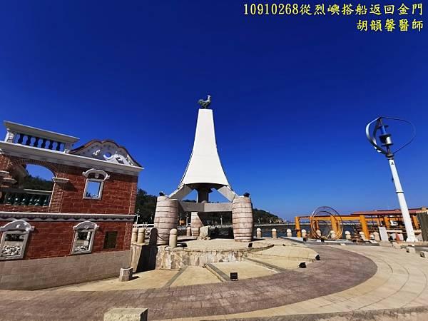 1091026金門IMG_20201026_133002 (640x480).jpg