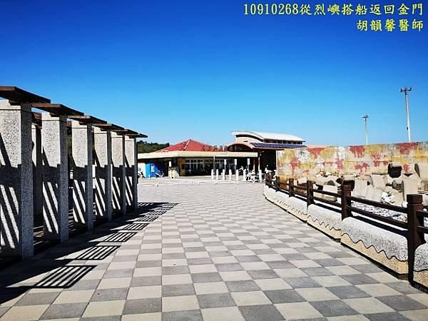 1091026金門IMG_20201026_132806 (640x480).jpg