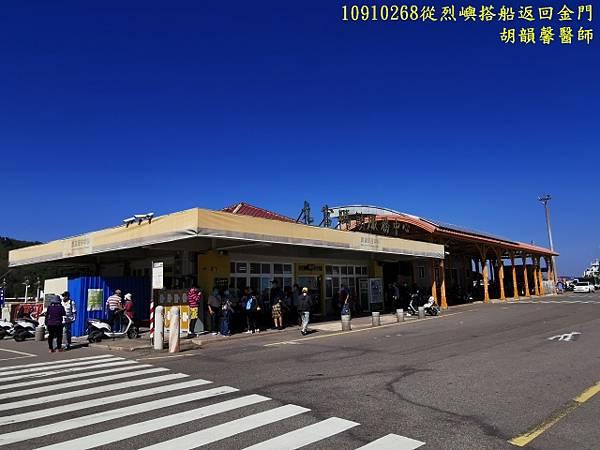 1091026金門IMG_20201026_132915 (640x480).jpg