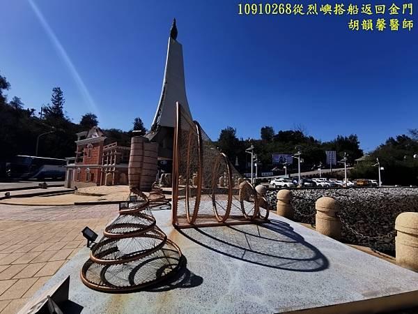1091026金門IMG_20201026_133043 (640x480).jpg