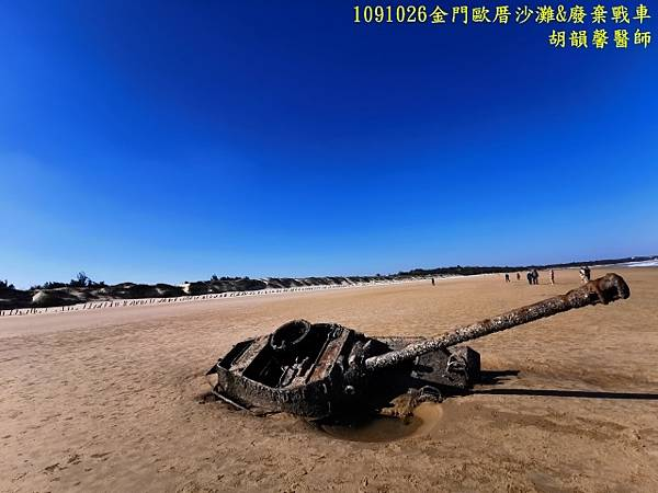 1091026金門IMG_20201026_150716 (640x480).jpg