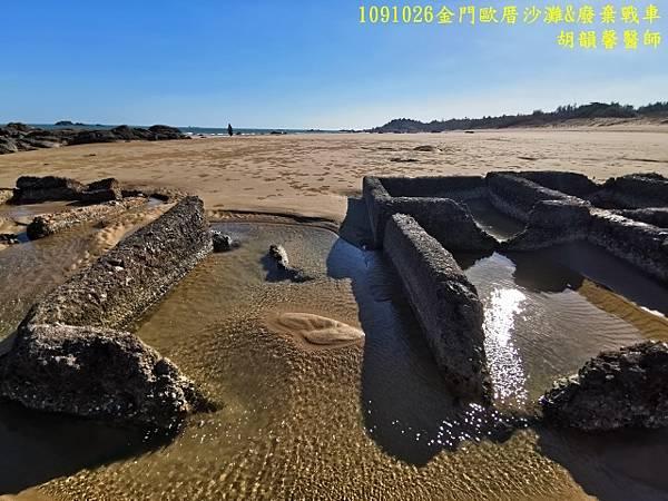 1091026金門IMG_20201026_150859 (640x480).jpg
