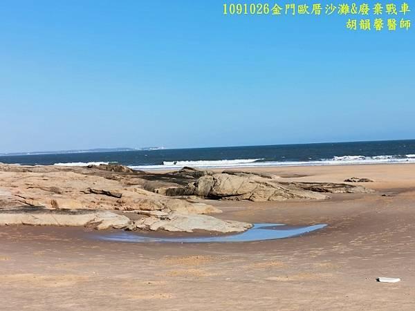 1091026金門IMG_20201026_153512 (640x480).jpg