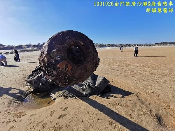 1091026金門IMG_20201026_151645 (640x480).jpg