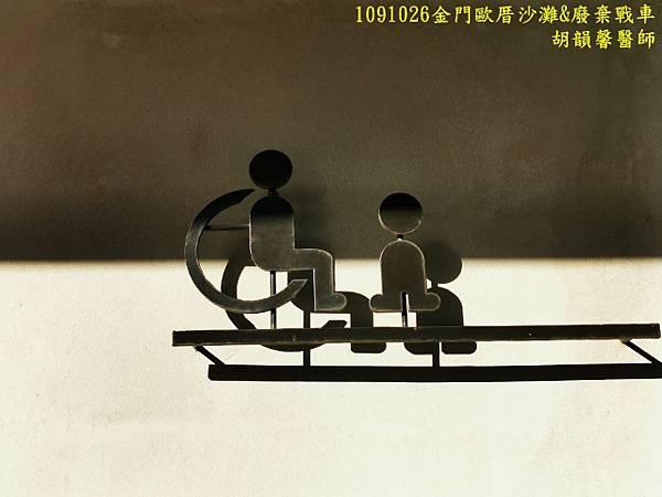 1091026金門IMG_20201026_154444 (640x480).jpg