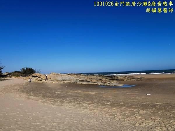 1091026金門IMG_20201026_153521 (640x480).jpg
