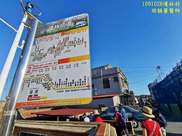 1091026金門IMG_20201026_160456 (640x480).jpg