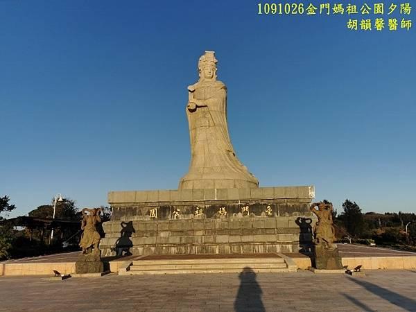 1091026金門IMG_20201026_170008 (640x480).jpg