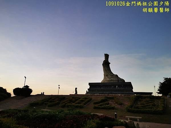 1091026金門IMG_20201026_173435 (640x480).jpg