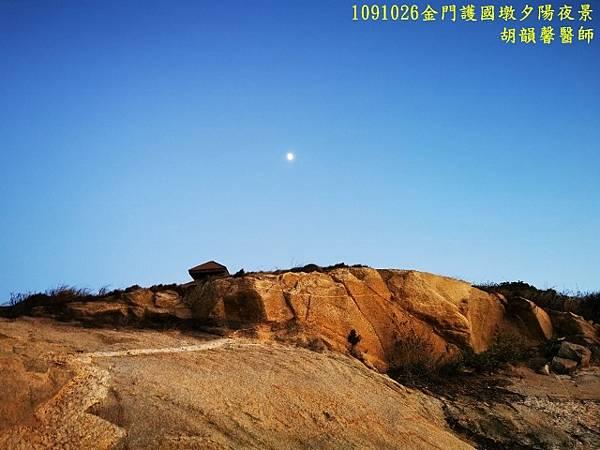 1091026金門IMG_20201026_174644 (640x480).jpg