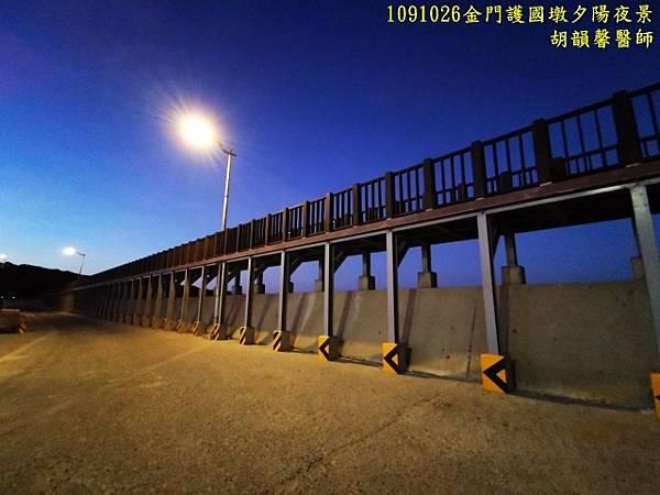 1091026金門IMG_20201026_175712 (640x480).jpg