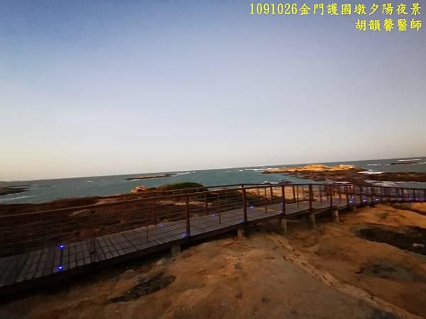 1091026金門IMG_20201026_174947 (640x480).jpg