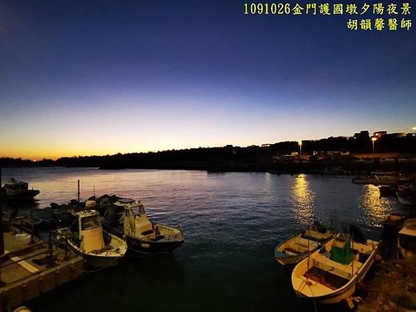 1091026金門IMG_20201026_175726 (640x480).jpg