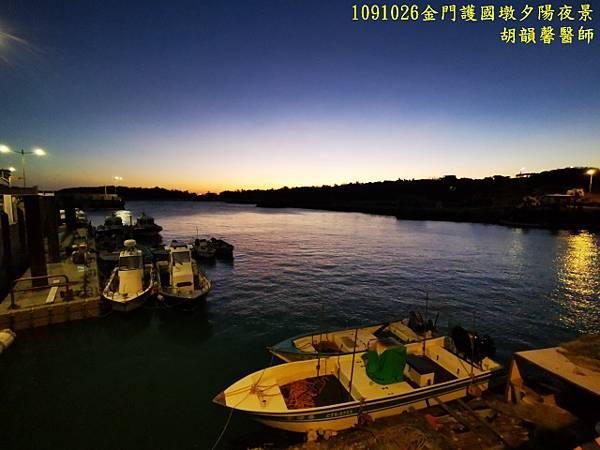 1091026金門IMG_20201026_175752 (640x480).jpg