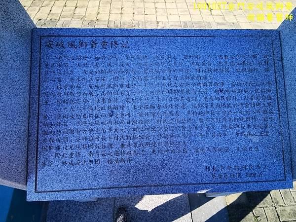 1091027金門IMG_20201027_080309 (640x480).jpg