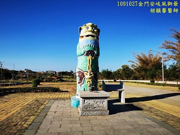 1091027金門IMG_20201027_080047 (640x480).jpg
