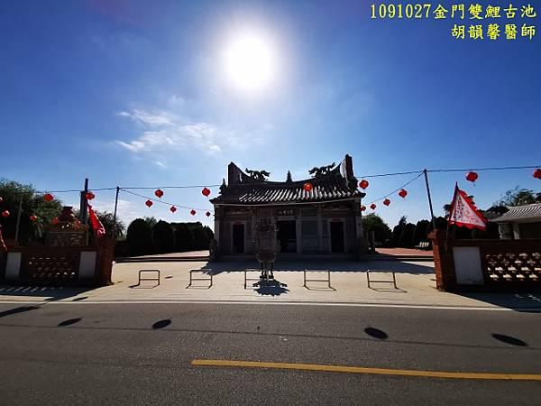 1091027金門IMG_20201027_092255 (640x480).jpg