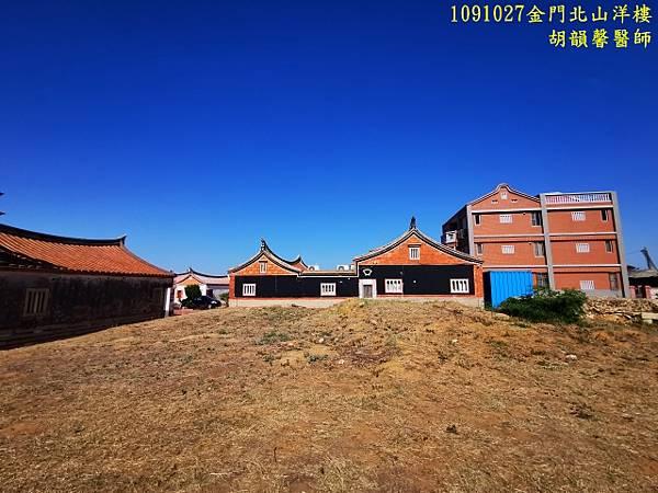 1091027金門IMG_20201027_093937 (640x480).jpg