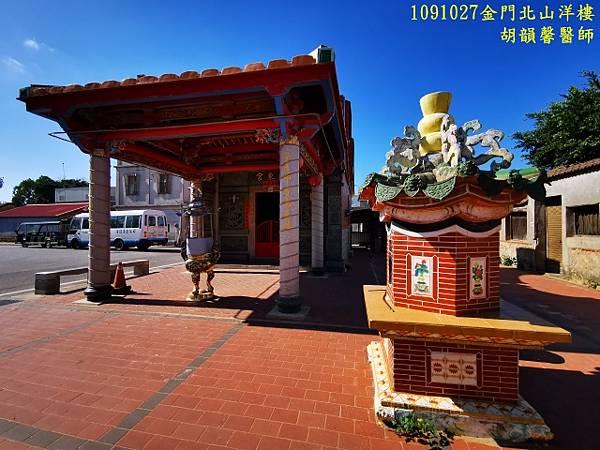 1091027金門IMG_20201027_094057 (640x480).jpg