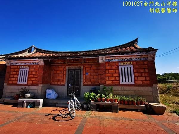 1091027金門IMG_20201027_094208 (640x480).jpg