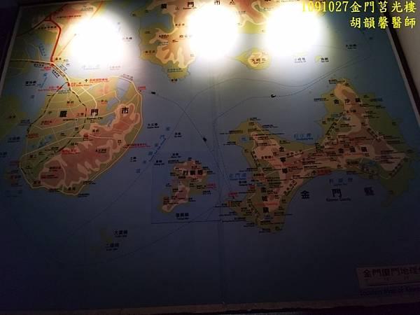 1091027金門IMG_20201027_105826 (640x480).jpg