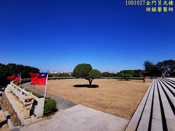 1091027金門IMG_20201027_110642 (640x480).jpg
