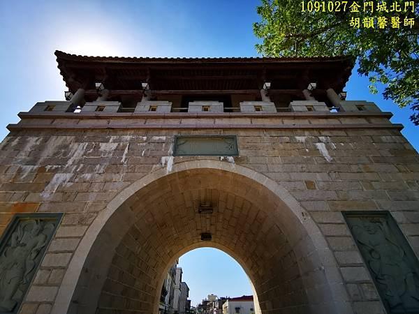 1091027金門IMG_20201027_114550 (640x480).jpg