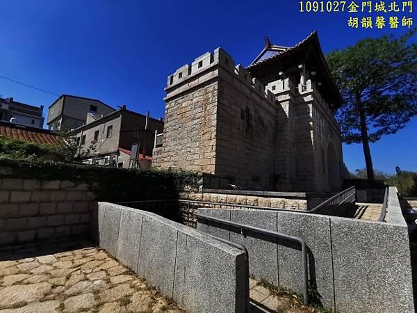 1091027金門IMG_20201027_114334 (640x480).jpg