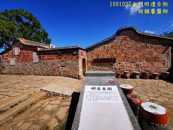 1091027金門IMG_20201027_112030 (640x480).jpg