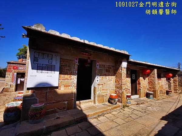 1091027金門IMG_20201027_112257 (640x480).jpg