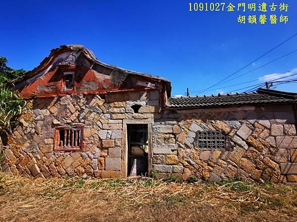 1091027金門IMG_20201027_112428 (640x480).jpg