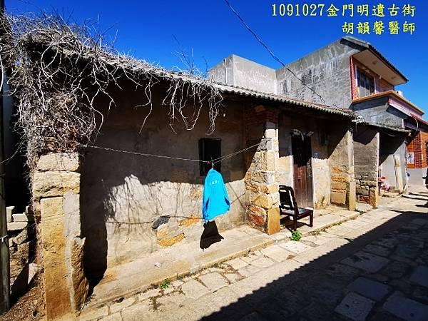 1091027金門IMG_20201027_112730 (640x480).jpg