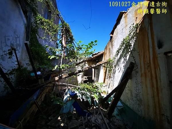 1091027金門IMG_20201027_112859 (640x480).jpg