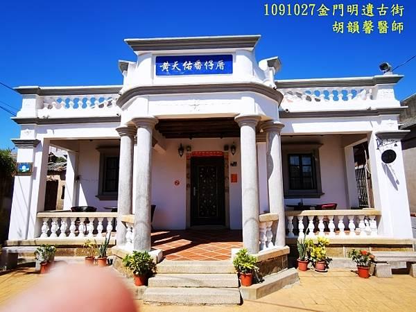 1091027金門IMG_20201027_112938 (640x480).jpg