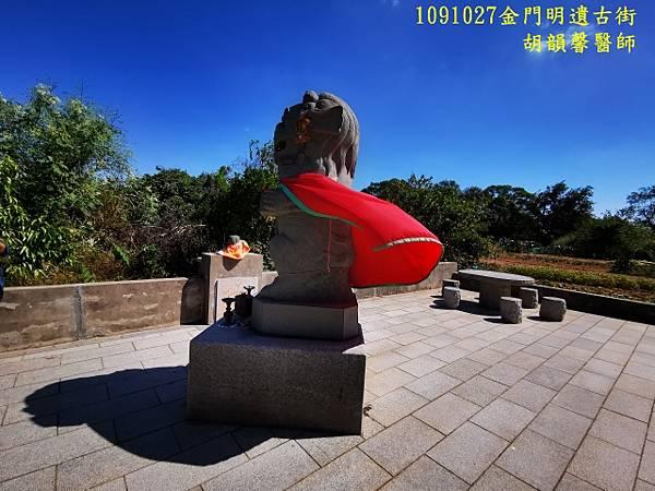 1091027金門IMG_20201027_113049 (640x480).jpg