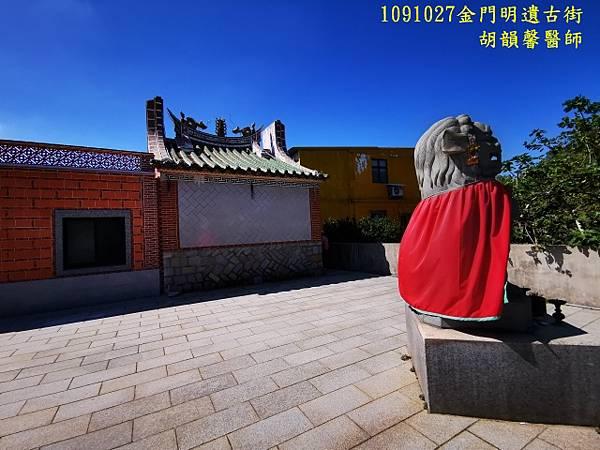 1091027金門IMG_20201027_113143 (640x480).jpg
