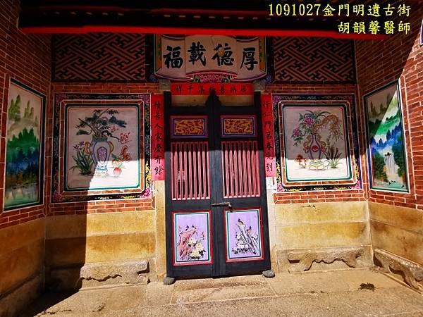 1091027金門IMG_20201027_113706 (640x480).jpg