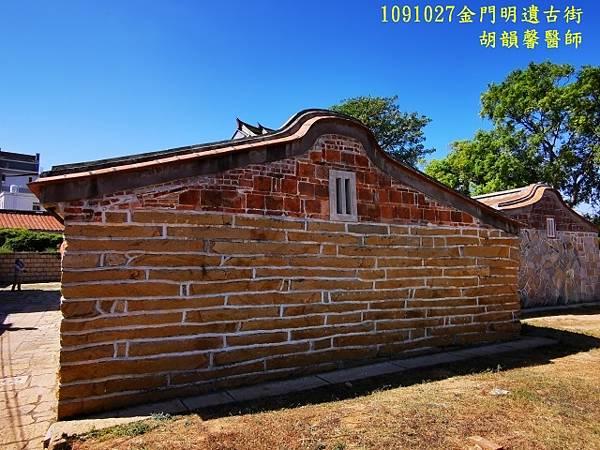 1091027金門IMG_20201027_113925 (640x480).jpg