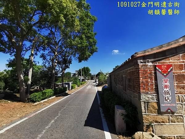 1091027金門IMG_20201027_114218 (640x480).jpg