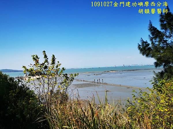 1091027金門IMG_20201027_131355 (640x480).jpg