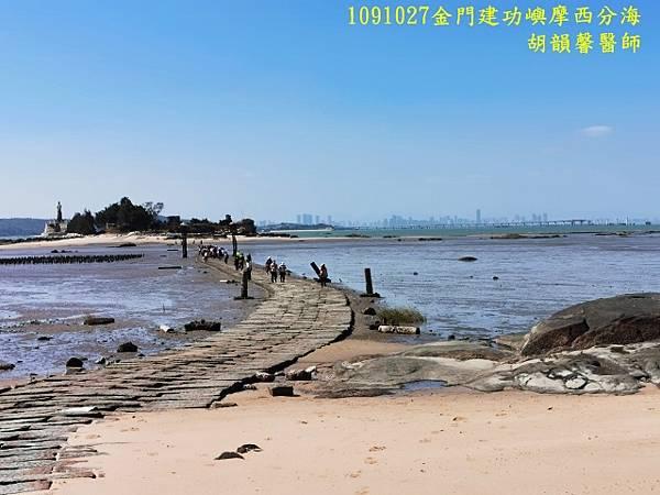1091027金門IMG_20201027_131934 (640x480).jpg