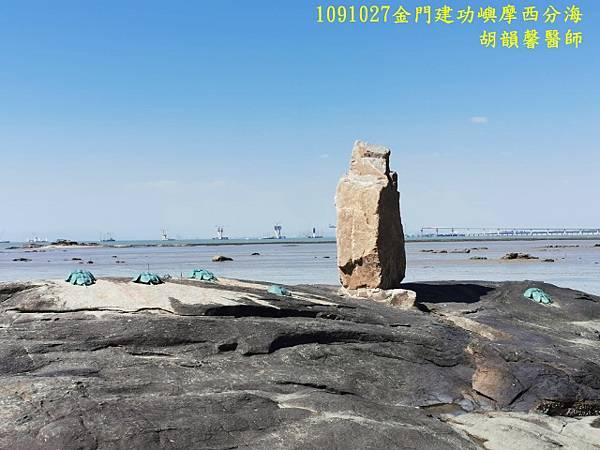 1091027金門IMG_20201027_131944 (640x480).jpg